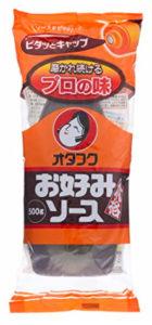 TakoyakiSosse